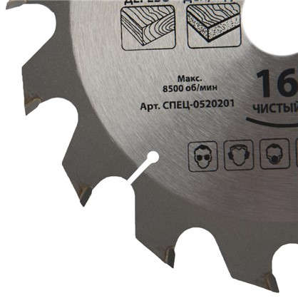 Купить Диск циркулярный по дереву Спец 140x20/16/12.7 мм дешевле