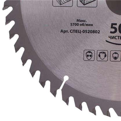 Купить Диск циркулярный по дереву Спец 210x30/20 мм дешевле