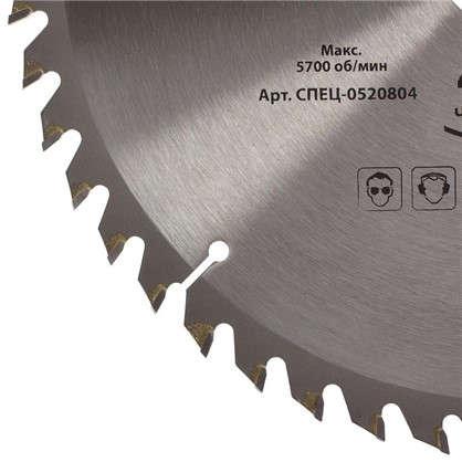 Купить Диск циркулярный по дереву Спец 216 мм 48 зуб. дешевле