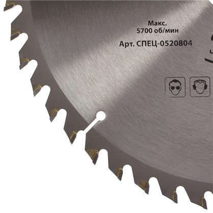 Диск циркулярный по дереву Спец 216 мм 48 зуб.