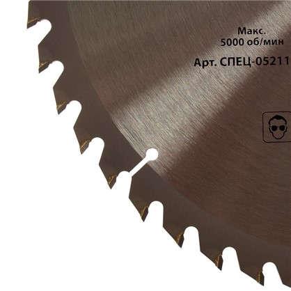 Купить Диск циркулярный по дереву Спец 255 мм 48 зуб. дешевле