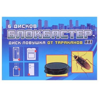 Купить Диск-ловушка от тараканов Блокбастер дешевле