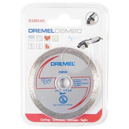 Купить Диск отрезной алмазный для Dremel DSM20 77х11.1 мм дешевле