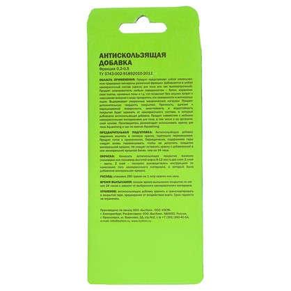 Купить Добавка антискользящая Aquastrong 0.25 кг дешевле