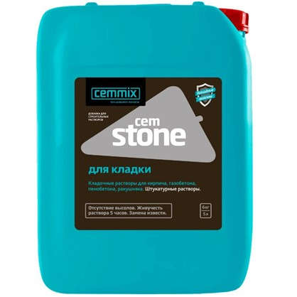 Добавка для кладки Cemmix CemStone