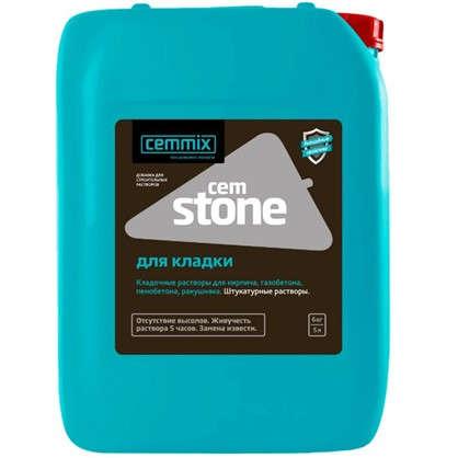 Купить Добавка для кладки Cemmix CemStone дешевле