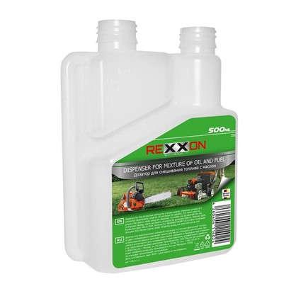 Дозатор смеси масло/бензин Rexxon 0.5 л