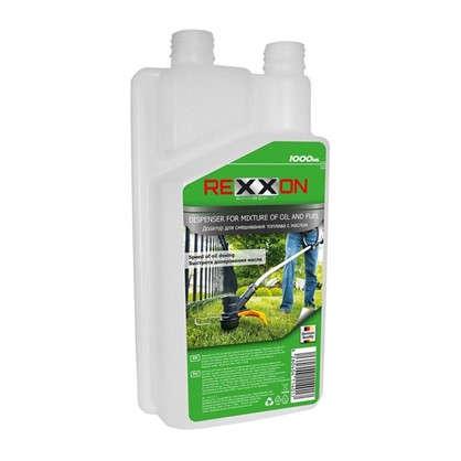 Дозатор смеси масло/бензин Rexxon 1 л