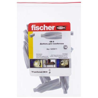Дюбель для газобетона Fischer GB 8х50 мм нейлон 10 шт.