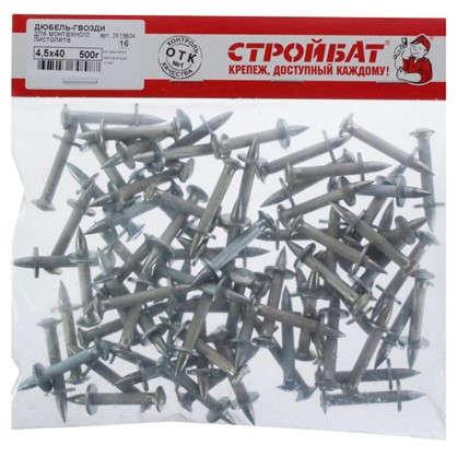 Дюбель-гвозди для монтажного пистолета 4.5х42 мм сталь/цинк 100 шт.