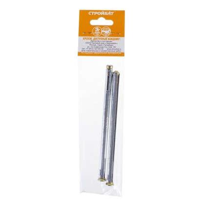 Дюбель металлический MRD рамный 10х152 мм cталь 2 шт.