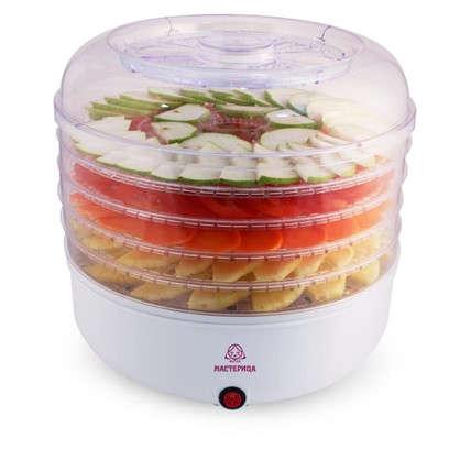 Электросушилка Мастерица для овощей и фруктов 125 Вт 19 л 5 поддонов