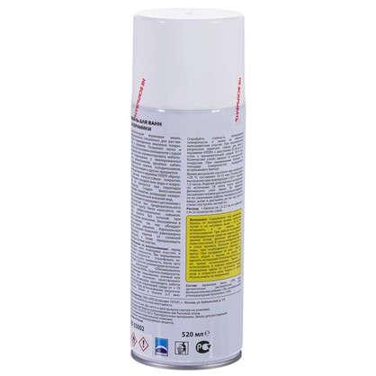 Эмаль аэрозольная для ванн и керамики Vixen 520 мл