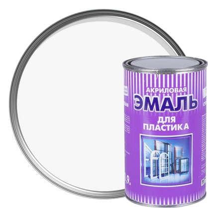 Купить Эмаль акриловая для пластика белая Р-180 база А 0.9 л дешевле