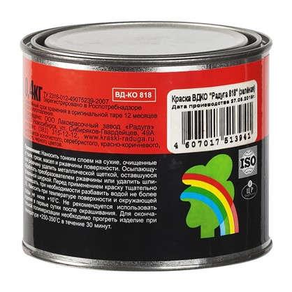 Эмаль акриловая термостойкая Р-818 цвет зеленый 0.4 кг