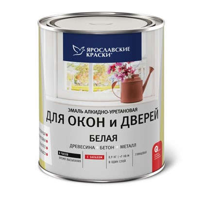 Эмаль для окон и дверей цвет белый 0.9 кг