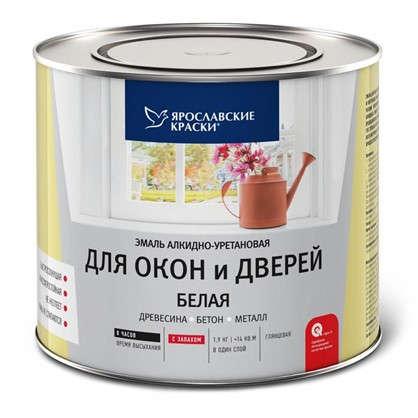 Купить Эмаль для окон и дверей цвет белый 1.9 кг дешевле