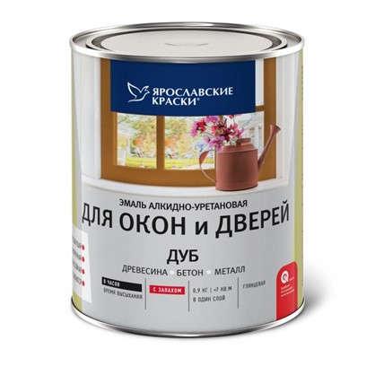 Купить Эмаль для окон и дверей цвет дуб 0.9 кг дешевле