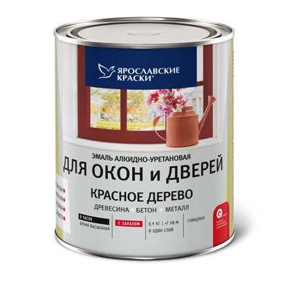Купить Эмаль для окон и дверей цвет красное дерево 0.9 кг дешевле