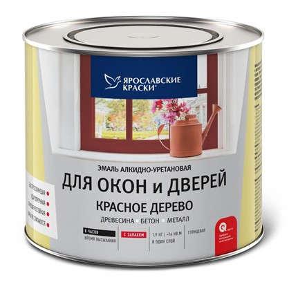 Купить Эмаль для окон и дверей цвет красное дерево 1.9 кг дешевле