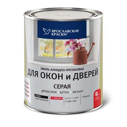 Купить Эмаль для окон и дверей цвет серый 0.9 кг дешевле