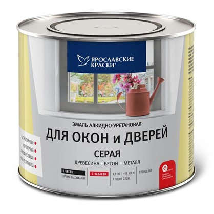 Купить Эмаль для окон и дверей цвет серый 1.9 кг дешевле
