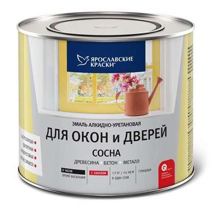 Купить Эмаль для окон и дверей цвет сосна 1.9 кг дешевле