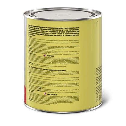 Купить Эмаль для окон и дверей цвет светло-серый 0.9 кг дешевле