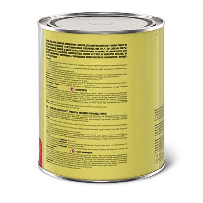 Эмаль для окон и дверей цвет венге 0.9 кг