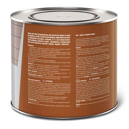 Эмаль для пола 1.9 кг цвет кофейный