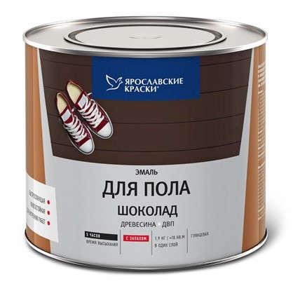 Эмаль для пола 1.9 кг цвет шоколад
