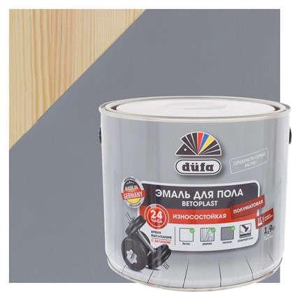 Купить Эмаль для пола Betoplast цвет серебристо-серый 1.9 кг дешевле