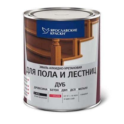 Купить Эмаль для пола и лестниц 0.9 кг цвет дуб дешевле