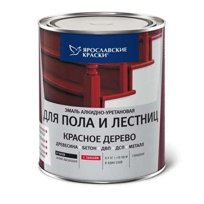 Эмаль для пола и лестниц 0.9 кг цвет красное дерево