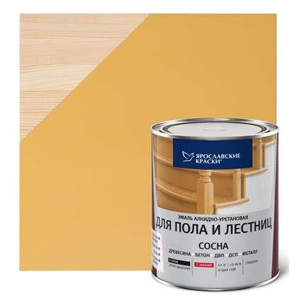 Эмаль для пола и лестниц 0.9 кг цвет сосна