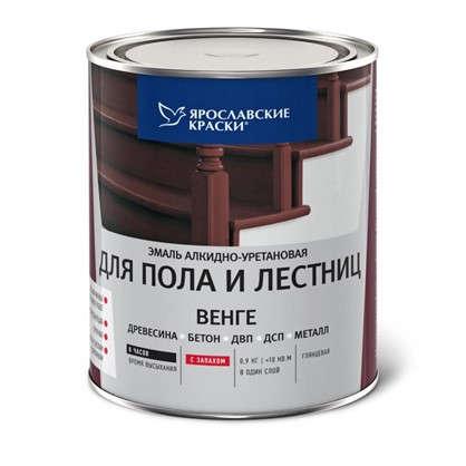 Эмаль для пола и лестниц 0.9 кг цвет венге