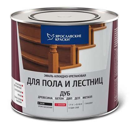 Эмаль для пола и лестниц 1.9 кг цвет дуб