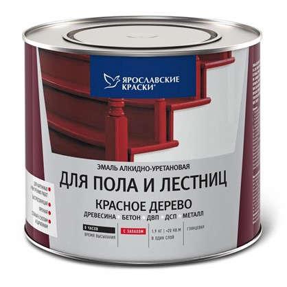 Эмаль для пола и лестниц 1.9 кг цвет красное дерево