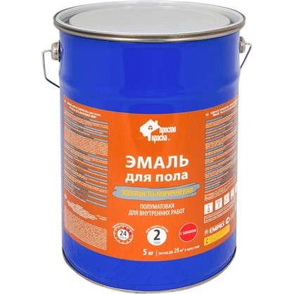 Эмаль для пола Простокраска атласная цвет золотисто-коричневый 5 кг