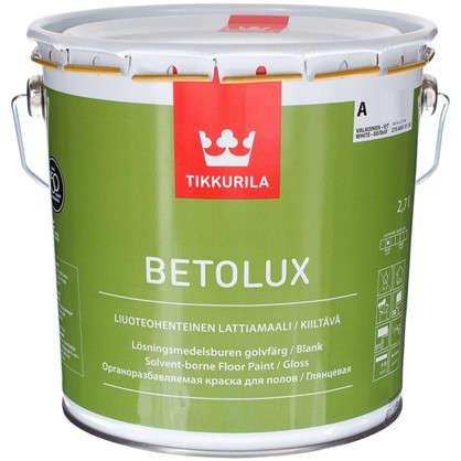 Купить Эмаль для пола Tikkurila Betolux цвет белый 2.7 л база A дешевле