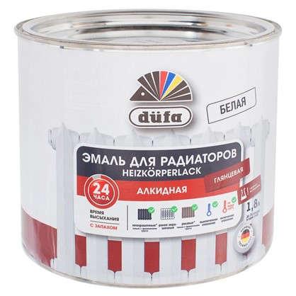 Эмаль для радиаторов Dufa 1.8 л база 1