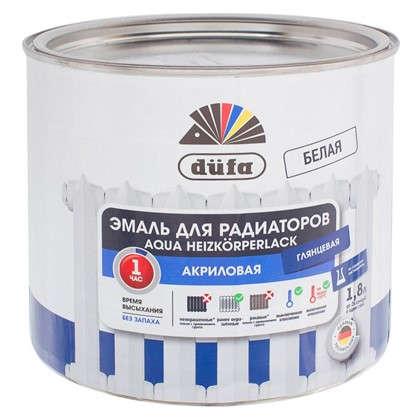Эмаль для радиаторов Dufa Aqua 1.8 л база 1
