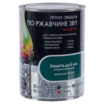 Купить Эмаль гладкая Dali 3в1 цвет зеленый мох 0.8 кг дешевле
