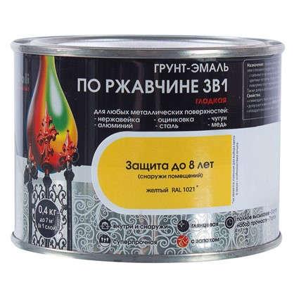 Купить Эмаль гладкая Dali 3в1 цвет желтый 0.4 кг дешевле