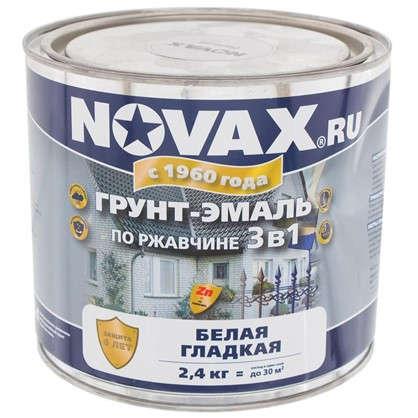 Эмаль-грунт по ржавчине Novax 3в1 цвет белый 2.4 кг