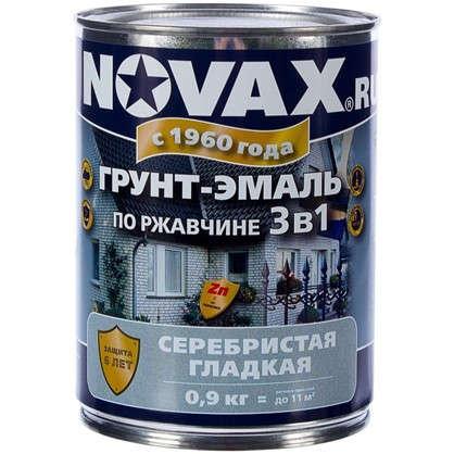 Эмаль-грунт по ржавчине Novax 3в1 цвет серебристый 0.9 кг