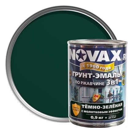 Эмаль-грунт по ржавчине Novax 3в1 цвет темно-зеленый 0.9 кг