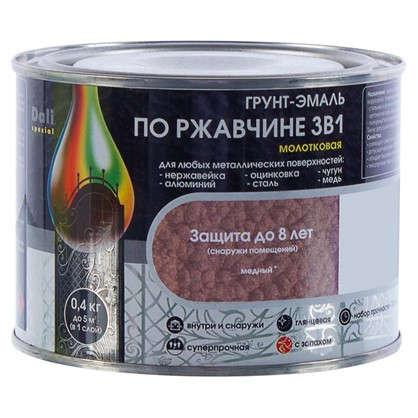 Эмаль молотковая Dali 3в1 цвет медный 0.4 кг