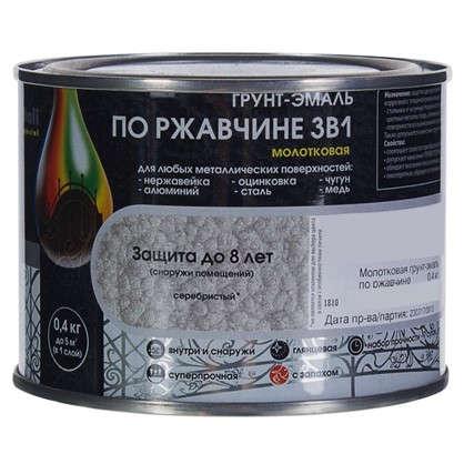 Эмаль молотковая Dali 3в1 цвет серебряный 0.4 кг