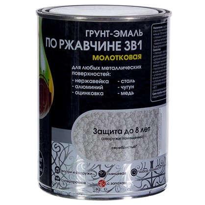 Купить Эмаль молотковая Dali 3в1 цвет серебряный 0.8 кг дешевле